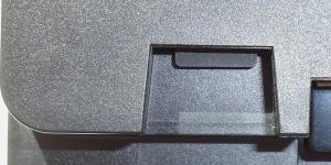 Detail: Position der arretiertenµSD-Karte