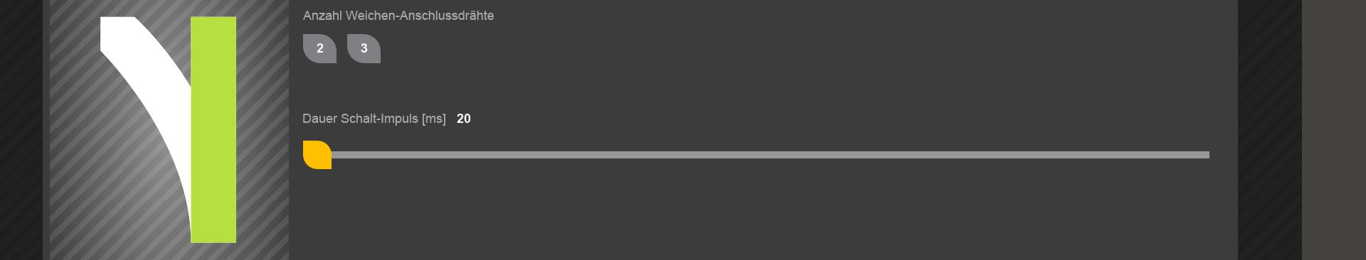 ALAN Bildschirm-Ausschnitt: Konfiguration einer Weiche